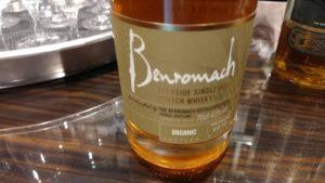 Etikett des Benromach Organic 2010-2015