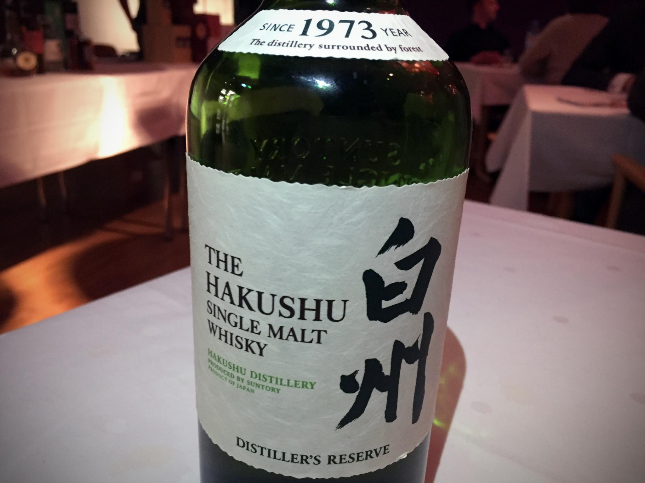 """Flaschenetikett des Suntory The Hakushu Distiller's Reserve während des Whisky-Tastings zur Sonderausstellung """"Oishii! Lecker Essen"""" im Linden-Museum Stuttgart am 10. Februar 2017."""