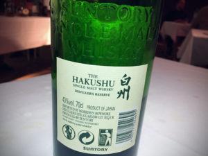 """Etikett auf der Flaschenrückseite des Suntory The Hakushu Distiller's Reserve während des Whisky-Tastings zur Sonderausstellung """"Oishii! Lecker Essen"""" im Linden-Museum Stuttgart am 10. Februar 2017."""