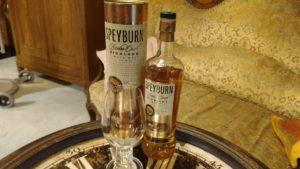Der Speyburn Bradan Orach, ein Marken Single Malt von ALDI Süd